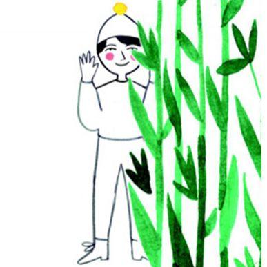 Gabin derrière les bambous